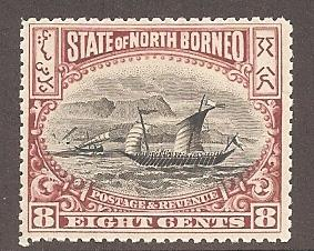 North Borneo 85 Mint VF HR