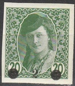 Yugoslavia #1L45 F-VF MNH CV $10.00  (S2620)