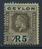 Ceylon  SG 317 Used  - on blue green / olive back