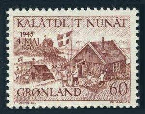 Greenland 76,MNH.Michel 76. Liberation Celebration at Jakobshaven,1970.Flag.