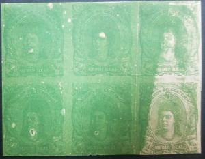 O) 1878 GUATEMALA, IMPERFORATE-BLOCK OF 6-INK PLASTE, INDIAN WOMAN SCOTT A7-MEDI