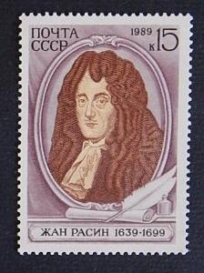 Жан Расин 1639 - 1699, SU, №13-(1-6R)
