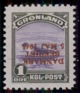 GREENLAND #19v 1ore Harp Seal, INVERTED OVPT - only 400 made, NH, VF, signed