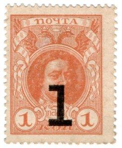 (I.B) Russia Postal : Overprint 1k (Imperial reverse)