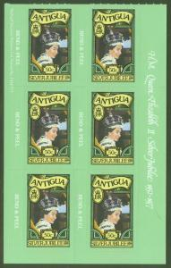 ANTIGUA die cut booklet pane of 6 self adhesives 1977