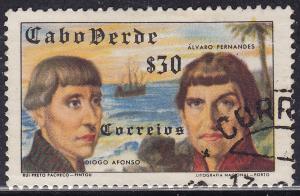 Cape Verde 279 USED 1952 Diogo Alfonso & Alvaro Fernandes
