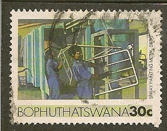 South Africa--Bophuthatswana  Scott 156  Painting   Used
