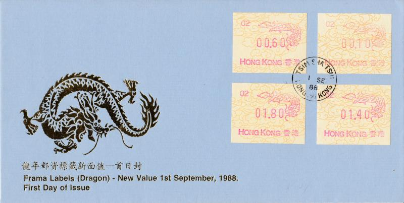Hong Kong 1988 First Day Cover New Value Dragon Frama Labels VF