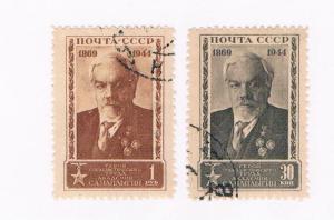 Russia 945-6 Used set Sergei Chaplygin 1944 (R0513)