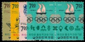 KOREA 617b-23b  Mint (ID # 65752)