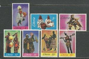 Liberia Scott catalog # 466-472 Unused Hinged