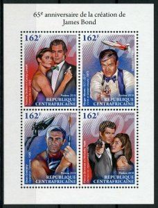 Central African Rep James Bond Stamps 2018 MNH Roger Moore Connery 4v SMALL M/S