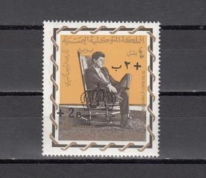 Yemen, Kingdom. Mi cat. 331 A. President Kennedy o/p Jordan Relief. ^