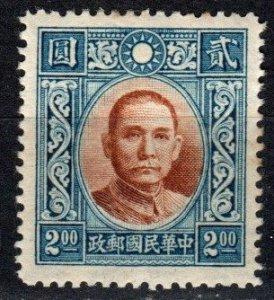 China  #398  F-VF Unused CV $12.50 (X5588)