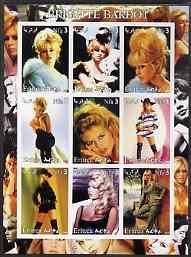 Eritrea 2002 Brigitte Bardot imperf sheetlet containing 9...