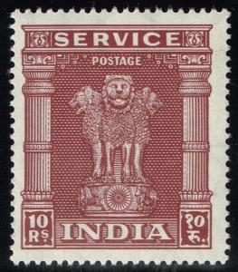 India SG# O164, Mint Never Hinged.          Lot 03152015