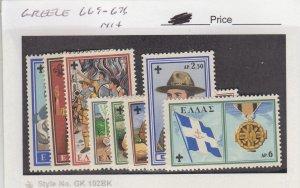 J25839  jlstamps 1960 greece set mnh #669-76 scouts, all checked & sound