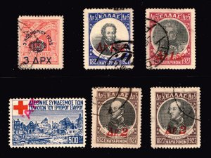 GREECE Stamp USED STAMPS COLLECTION LOT #2