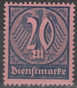 Germany #O19 F-VF Unused  (S6650)