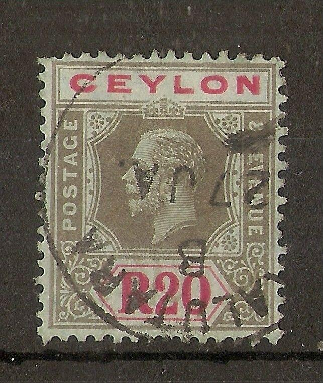 Ceylon 1912 20R SG319 Fine Used Cat£160