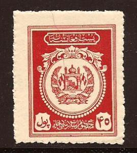 Afghanistan  #  O - 6   Mint