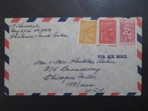 Saudi Arabia Older Cover to Mass / Airmail - Z8420
