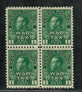 Canada Sc#MR1 M/NH/VF, War Tax Block Of 4, Cv. $260
