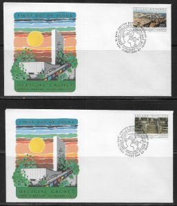 United Nations 421-22 World Heritage Headquarters Cachet FDC First Day Cover