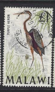 MALAWI  (P1207B) L1 BIRD  SG 222   VFU