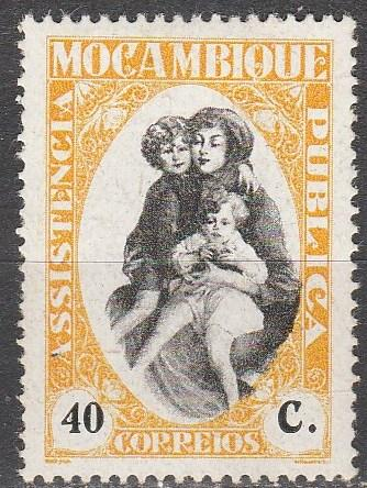 Mozambique #RA46 F-VF Unused CV $7.50 (A15030)