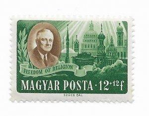 Hungary #B198B MH CAT VALUE $4.00