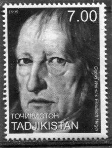 Tajikistan 1999 GEORG WILHEM FRIEDRICH HEGEL 1 value Perforated Mint (NH)