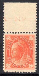 Canada #72 VF NH Upper margin C$1500,00