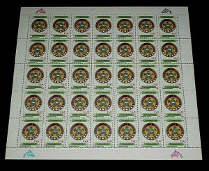 TURKMENISTAN #6, 1992, NATIONAL SYMBOL, SHEET/35, MNH, CV$35, NICE! LQQK!
