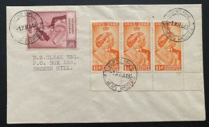 1948 Broken Hill Northern Rhodesia Cover Locally Used Silver weeding Sc#49 Cv$92