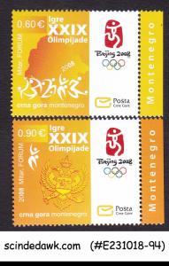 MONTENEGRO - 2008 OLYMPIC GAMES BEIJING - 2V - MINT NH