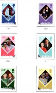 Isle of Man Sc 1189a-f 2007 Royal Anniversary stamp set used