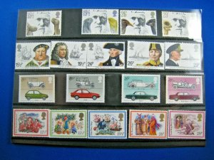 GREAT BRITAIN 1982 - SCOTT #965//1010 COLLECTORS PACK  MNH