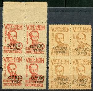 VIETNAM SCOTT#O6/O7 BLOCKS OF FOUR  MINT NEVER HINGED NO GUM AS ISSUED