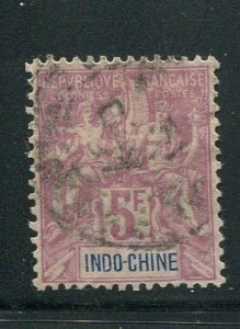 Indo China #21 Used  - Make Me A Reasonable Offer