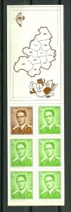 1970 Belgium complete booklet with SC #473h pane MNH