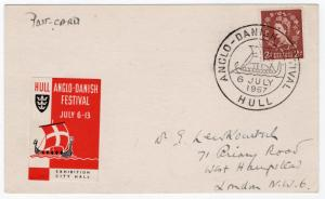 (I.B) Cinderella Collection : Hull Anglo-Danish Festival (1957)