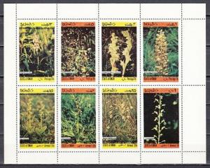 Oman State, 1973 Cinderella issue. Orchids sheet of 8.