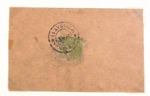 Ap66 c1940 TIBET Primitive Issue Shigatse Commercial Mail Pale Green 4T Stamp