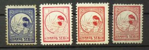 Yugoslavia Croatia Serbia Nice Selection-Early Better Poster Charity Stamps  C14