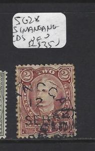 SARAWAK (P1812B)  BROOKE  2C SIMANGGANG CDS  VFU