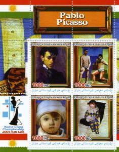 Iraqi Kurdistan Region 2005 PICASSO Paintings Chess Sheet Perforated Mint (NH)