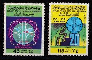 Libya 1980 20th anniversary of OPEC (2/2) UNUSED