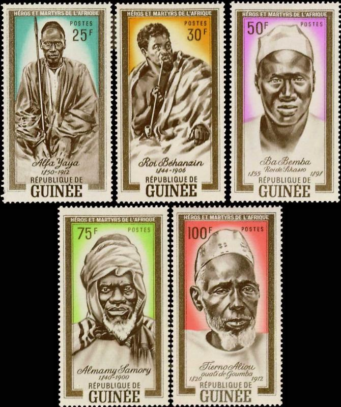 Guinea MNH 258-62 African Heroes & Martyrs SCV 5.50