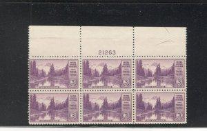 US SCOTT# 742, PLATE BLOCK OF 6, MNH, OG